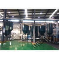 煤粉管道式输送机  石灰粉管链输送机选博阳机械