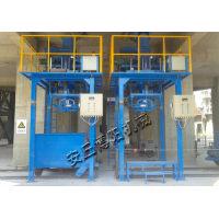 山東濰坊噸袋包裝機   堿粉噸包裝機生產公司