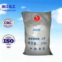 上海消光鋇防水耐酸,能抵抗酸雨,高溫和抗腐蝕