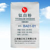 钛白粉BA01-01白色粉末,不溶于水,溶于热而浓的强酸强碱