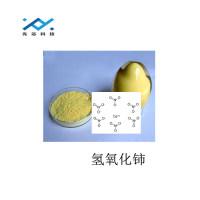 用于催化剂、铈盐中间体、玻璃脱色剂氢氧化铈