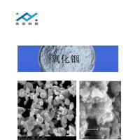 广泛应用于有色玻璃、陶瓷、碱锰电池氧化铟