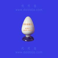 药品级重质碳酸钙