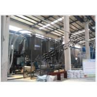方解石粉管链输送机,多个出料口管链输送机价格