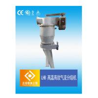 高溫高效氣流分級機