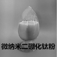 微納米二硼化鈦粉生產廠家