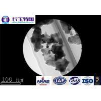 纳米碳化钛粉(TiC)