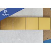 斯利通碳化硅陶瓷基板應用智能設備