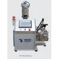 实验型纳米砂磨机